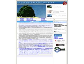 score.ncku.edu.tw screenshot