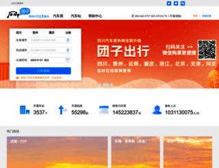 scqcp.com screenshot