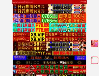 screencheckna.com screenshot
