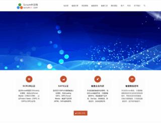 scrumcn.com screenshot