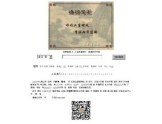 sczh.com screenshot