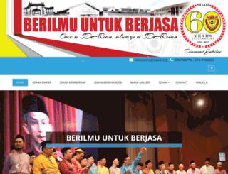 sdara.com screenshot
