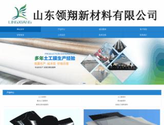 sdbaohui.com screenshot