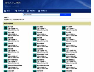sdccedu.com screenshot