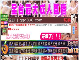 sddada.com screenshot