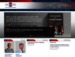 sde.org.tr screenshot