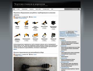 sdelaisebe.ru screenshot