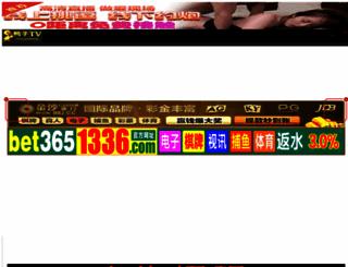 sdfkb.com screenshot