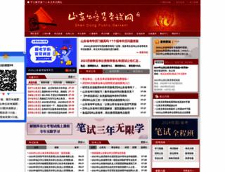 sdgwy.org screenshot