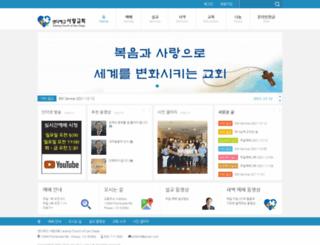 sdsarang.com screenshot