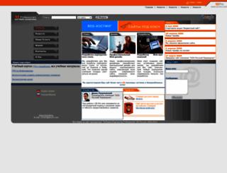se-pro.com screenshot