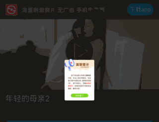 se62.com screenshot