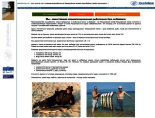 sea.irk.ru screenshot