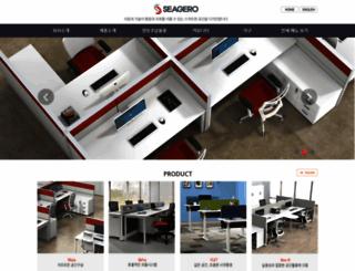 seagero.com screenshot