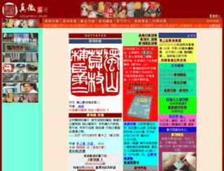 sealbank.net screenshot