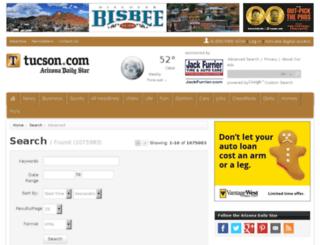 search.azstarnet.com screenshot