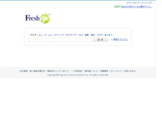 search.fresheye.com screenshot