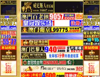 search.gd.cn screenshot
