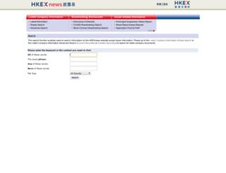 search.hkexnews.hk screenshot