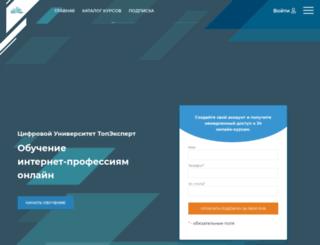 searchengineeducation.ru screenshot