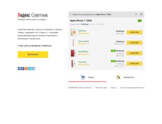 searchengines.metabar.ru screenshot