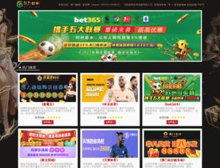 searchfing.com screenshot