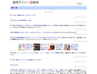 searchqa.com screenshot