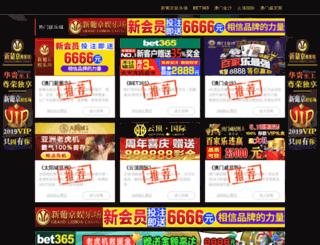 seaw.net screenshot