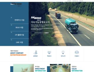 sebang.com screenshot