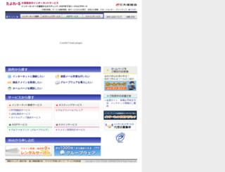 sec25.alpha-lt.net screenshot