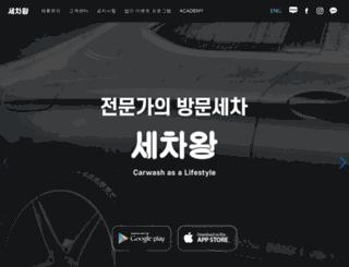 sechawang.com screenshot