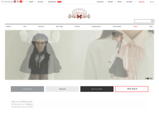 sechuna.com screenshot