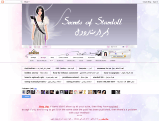 secrets-of-stardoll-ss.blogspot.com screenshot