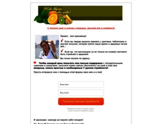 Forexct.com.au review