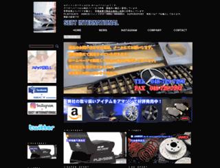sect-corp.co.jp screenshot