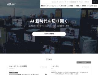 secure.albert2005.co.jp screenshot