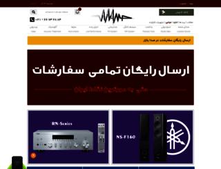 sedabazar.com screenshot