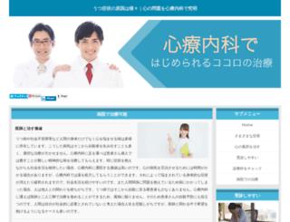 seeabruzzo.com screenshot