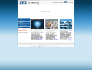seegypt.com screenshot