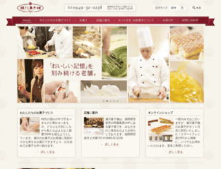 segawa-21.com screenshot