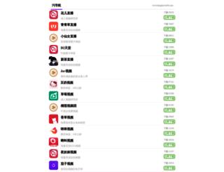 segurogta.com screenshot