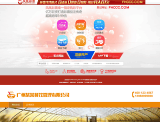 sehitak.com screenshot