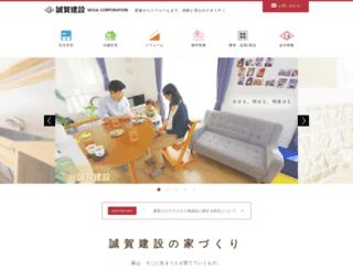 seiga-k.co.jp screenshot