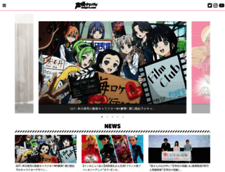 seigura.com screenshot
