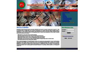 seilbangla.com screenshot
