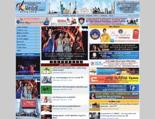 seithy.com screenshot