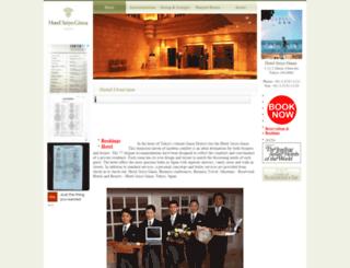 seiyo-ginza.com screenshot