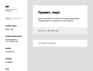 sekreteksperta.ru screenshot