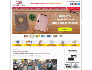 sekretoria.com screenshot