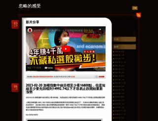 selahass.wordpress.com screenshot